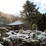 冬の御聖地