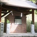 神向呂(お焚き)